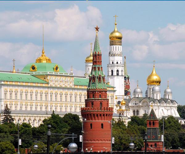Moscova, Rusia